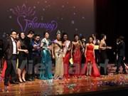 Les étudiantes vietnamiennes à Singapour ont leur concours de beauté