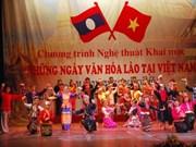 Stratégie culturelle extérieure du Vietnam d'ici à 2020