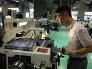 Le Groupe sud-coréen Hyosung relève ses fonds d'investissement au Vietnam