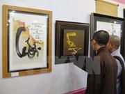 Ouverture de l'exposition calligraphique pour le Tet