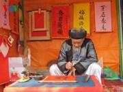 Nombreuses activités culturelles pour le Têt à Hanoi