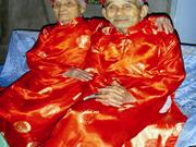 Le couple le plus âgé du Vietnam : 106 et 104 ans !