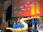 Des Vietnamiens en France, au Royaume-Uni et en Inde fêtent le Têt de la Chèvre