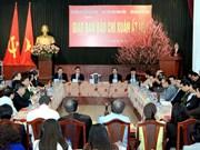 La presse doit mieux informer sur le développement national