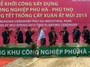 Environ 1.730 milliards de dongs pour construire la ZI de Phu Ha