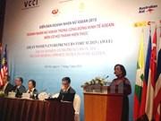 Forum des femmes d'affaires de la Communauté économique de l'ASEAN