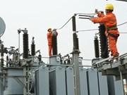 Electricité : augmentation des prix le 16 mars