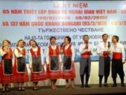 65 ans des relations diplomatiques Vietnam-Bulgarie