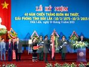 Célébration des 40 ans de la Victoire de Buon Ma Thuot