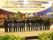 Déclaration commune de l'ADMM-9 : sécurité et stabilité pour le peuple