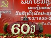 Le Parti populaire révolutionnaire du Laos fête ses 60 ans