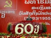 Célébration des 60 ans du Parti populaire révolutionnaire laotien