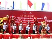 Plus de 700 mlds de dongs dans la construction d'un complexe commercial à Hue