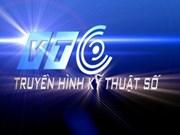 Fusion entre VTC et VOV pour stimuler le développement du secteur