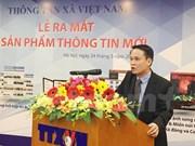 La VNA lance ses nouveaux produits et voit plus grand