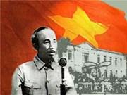 Ho Chi Minh et Vo Nguyen Giap honorés par un magazine argentin