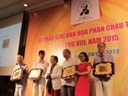 Remise des prix du concours Phan Châu Trinh 2015