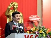 6e Congrès national de la Chambre de commerce et d'industrie du Vietnam