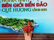 Spectacle en l'honneur de la mer et des îles du pays à Phu Quoc