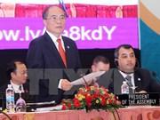 Première séance plénière du Conseil directeur de l'UIP
