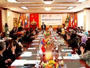 Conférence du Réseau des Universités de l'ASEAN à Hanoi