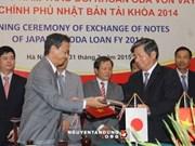 Le Japon accorde plus de 112 milliards de yens d'APD au Vietnam