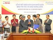 """VNA : coopération entre le journal """"Tin Tuc"""" et un journal sud-coréen"""