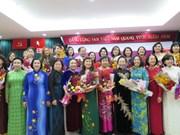 Fondation de l'Association des femmes chefs d'entreprise de HCM-Ville