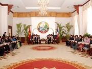 HCM-Ville souhaite promouvoir ses relations d'investissement avec le Laos