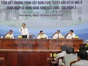 Le PM dirige le programme de réponse aux inondations dans le delta du Mékong