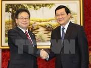 Université Vietnam-Japon, un projet important des deux pays