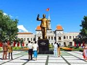 Le Vietnam fête son quarantenaire de la Réunification