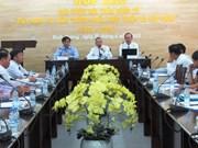 Séminaire international sur les 40 ans de développement