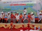 Mise en chantier d'un centre d'élevage de cerfs à Ha Tinh