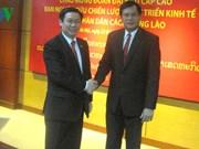 Promotion de la coopération Vietnam-Laos dans l'étude sur le développement économique