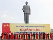 Inauguration d'une statue monumentale du feu secrétaire général du PCV Nguyen Van Linh