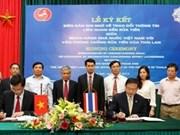 Vietnam et Thaïlande luttent contre le blanchiment d'argent