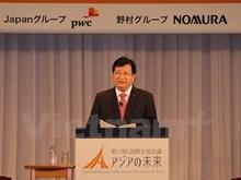 Le Vietnam à la conférence sur l'avenir de l'Asie à Tokyo