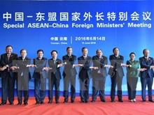 Conférence spéciale des ministres des Affaires étrangères ASEAN-Chine