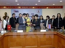Vietnam-Thaïlande : VNA et PRD intensifient leur coopération dans la communication