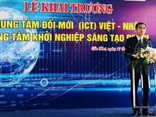 Inauguration des centres de promotion de start-up innovant à Can Tho