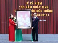 Célébration du 130è anniversaire de la naissance du Président Ton Duc Thang