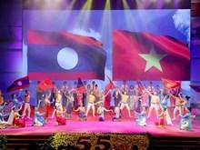 Célébration des anniversaires des relations Vietnam-Laos