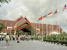 Les 22 ans du Vietnam dans l'ASEAN