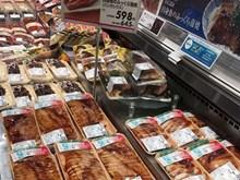 Japon : le poisson tra vietnamien parmi les produits de qualité supérieure chez Aeon