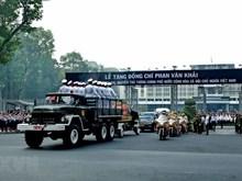 La cérémonie en mémoire de l'ancien Premier ministre Phan Van Khai à Hanoi et à HCM-Ville