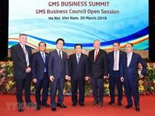 La réunion élargie du Conseil d'affaires de GMS