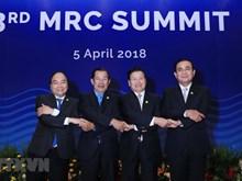 Activités du Premier ministre Nguyên Xuân Phuc au 3e Sommet de la MRC