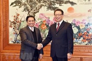 Une délégation du Parti communiste du Vietnam en visite de travail en Chine