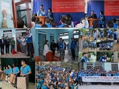 Kookmin bank aide la construction de 20 maisons pour les for Aide construction maison